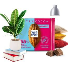 Ritter Sport Cocoa Selection 55% Intensity with Cocoa Mass 100G